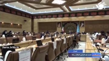 نشست هم اندیشی اصحاب رسانه شیراز