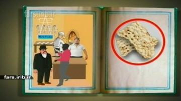 خاطرات نانوایی مجیدآقا