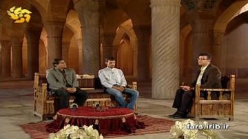 مهمونی-روز بیست و چهارم ماه رمضان