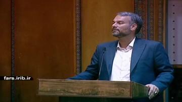 سخنان نماینده مردم مرودشت در مجلس