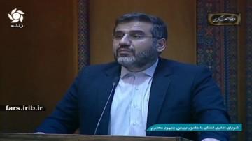 سخنان وزیر فرهنگ و ارشاد اسلامی