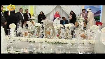 مراسم عقد زوج جوان در کاشانه مهر شبکه فارس
