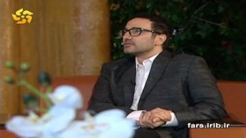 گفتگو با محمد رضا فروتن