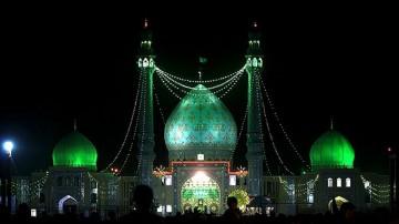 مستند ایران-قم