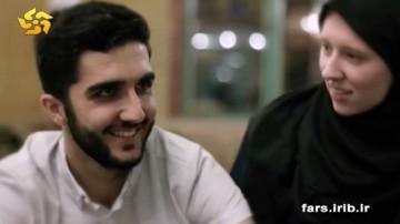 مستند زیارت (شیعیان ساکن اروپا)