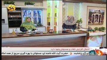 ویدیو آموزشی کوفته سبزی شیرازی
