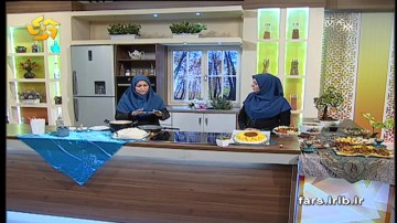 ویدیو آموزشی رب پلو شیرازی