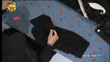 آموزش دوخت چادر زنانه
