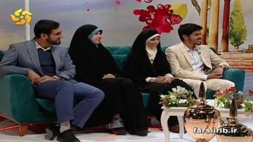 زوج های جوان و شرایط ازدواج