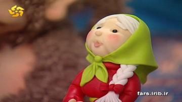 عروسک ننه سرما