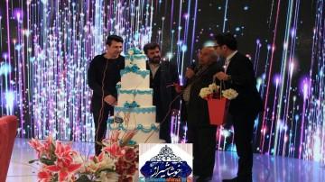 جشن تولد هشتمین سال فعالیت خوشاشیراز