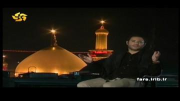 ارتباط زنده با اکیپ اعزامی مرکز فارس در کشور عراق