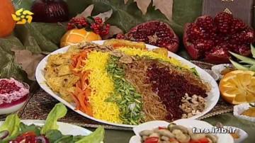 نرگسی پلو شیرازی