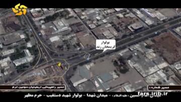 مسیر های راهپیمایی بزرگ اربعینیان فارس