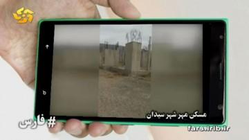هشتگ فارس-مدارس فرسوده