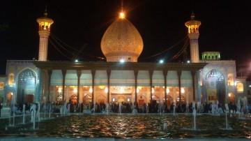 صلوات مخصوص حضرت احمد بن موسی (شاهچراغ)