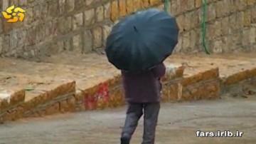 نماهنگ روز بارانی