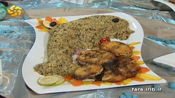 کته ماهی بوشهری