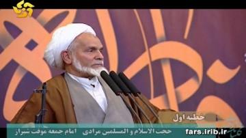 نماز جمعه 13 بهمن
