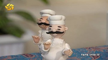 عروسک خمیری آشپز