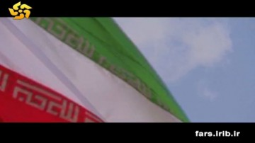ترانه ایران