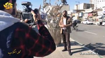 محله انقلاب چهارراه زند قسمت اول