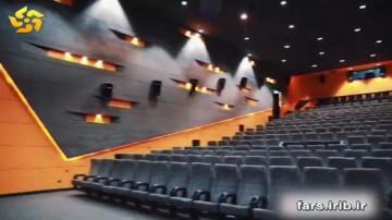 اخبار جشنواره فیلم فجر