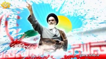 نماهنگ ایران وطنم