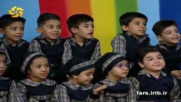 آبرک 18 بهمن
