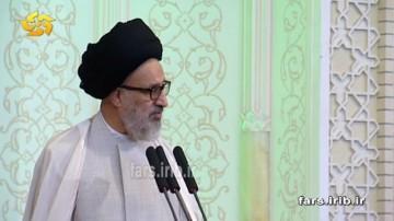 نماز جمعه 20 بهمن