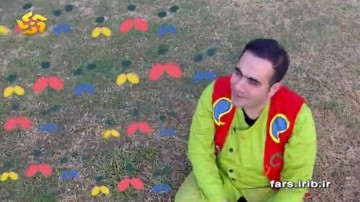 آبرک 23 بهمن