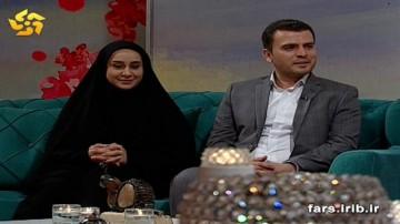 بخش اول گفتگوی ساره جوانمردی و همسرش علی پارسایی