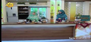کاشانه مهر- آشپزی