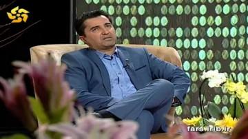 سرمربی تیم ملی فوتسال ایران در برنامه خوشاشیراز قسمت دوم