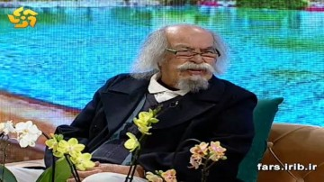استاد ذالریاستین ادیب و شاعر شیرازی در برنامه خوشاشیراز