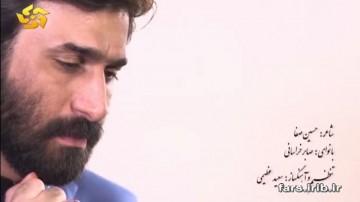 نماهنگ عقیق ،صابر خراسانی