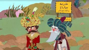 شیخ بهایی
