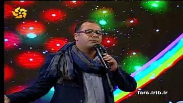 ترانه محسن اسماعیلی