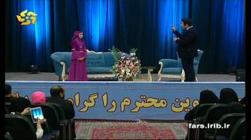 گفتگوی آقای مسعودی بادخترنوجوان راجع به انرژی مثبت