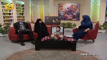 گفتگو با خانواده بزرگوار سردار شهیدعلیرضا هاشمی نژاد