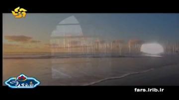ترانه پنجمین دیوار امیر تاجیک