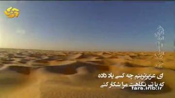 ترانه عربی از مهدی یراحی