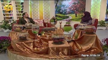 گفتگو با جناب آقای علی محمد حسام فر