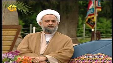 بیان حدیثی از امام صادق (ع) از زبان حجت الاسلام والمسلمین حدائق