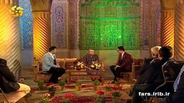 محمدرضا فرج پور