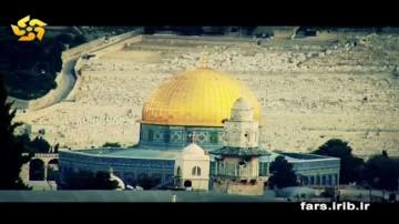 من فلسطینم