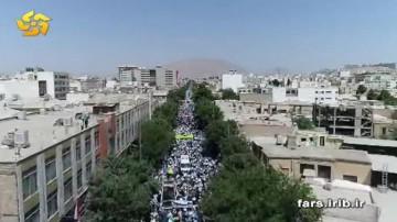 روز قدس در شیراز