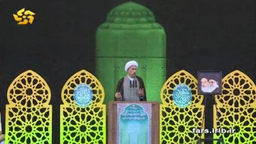 نماز جمعه 18 خرداد