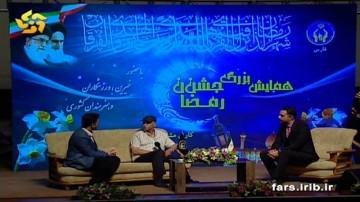 محمود پاک نیت در جشن رمضان