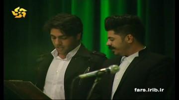 سرود شیراز